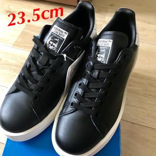 adidas - アディダス スタンスミス  ba7772 黒 23.5cm