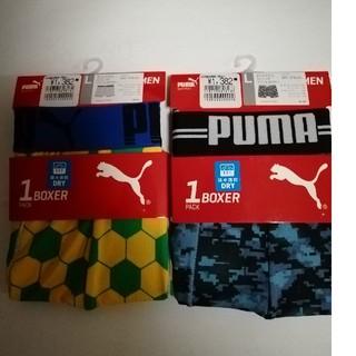 プーマ(PUMA)の値下げ格安❗PUMA ボクサーパンツ二枚組サイズL 新品(ボクサーパンツ)