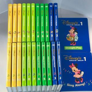 ディズニー(Disney)のDWE 新子役 シングアロング ストレートプレイ DVD ワールドファミリー(キッズ/ファミリー)