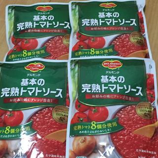基本の完熟トマトソース