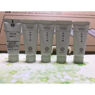 ドモホルンリンクル(ドモホルンリンクル)のドモホルンリンクル  洗顔石鹸   5個(洗顔料)