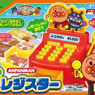 1台限り★ アンパンマン ミニレジスター 55