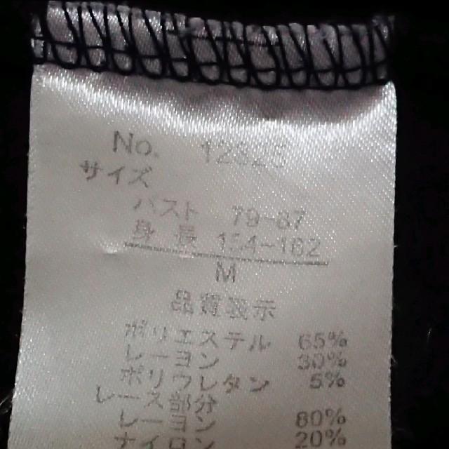 しまむら(シマムラ)のドット柄 レース リボン トップス♥️M しまむら アベイル レディースのトップス(カットソー(半袖/袖なし))の商品写真