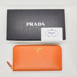23dca3bd6bba プラダ 財布(レディース)(オレンジ/橙色系)の通販 100点以上 | PRADAの ...