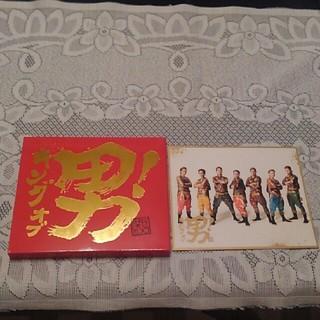 カンジャニエイト(関ジャニ∞)の関ジャニ∞ CD キングオブ男(ポップス/ロック(邦楽))