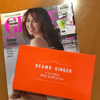 ビームス(BEAMS)のジンジャー Ginger ビームス beams サコッシュ(ファッション)