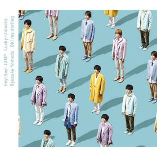 Hey! Say! JUMP - Lucky-Unlucky / Oh! my darling 初回限定盤1