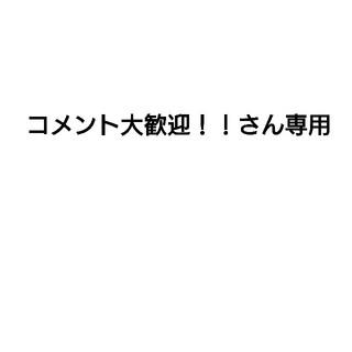 トミカ非売品 銀ピカ ホンダNSX