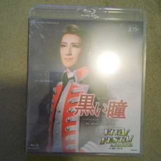 宝塚宙組公演Blu-ray『黒い瞳 VIVA FESTA in 博多』真風涼帆