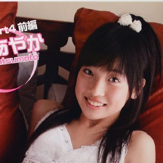 松本あやか 学園Vol.29 2枚組 DVD(女性タレント)