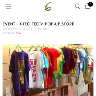 ビューティアンドユースユナイテッドアローズ(BEAUTY&YOUTH UNITED ARROWS)の【TEGTEG】Lady's size-RUSSIAN LOGO Tee(Tシャツ(半袖/袖なし))