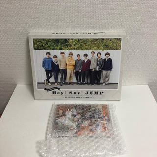 Hey! Say! JUMP - Hey!Say!JUMP カレンダー2018-2019