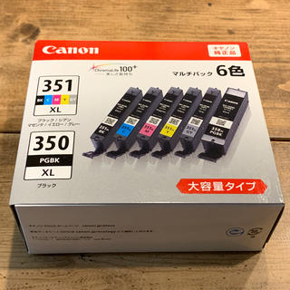 Canon - Canon純正インク 351 350 XL 6色セット