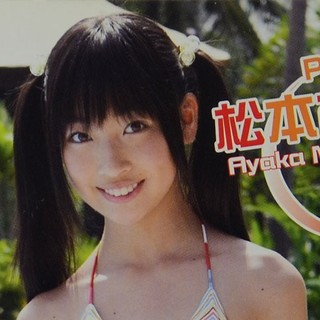 松本あやか 学園Vol.41 2枚組 DVD(女性タレント)
