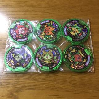 バンダイ(BANDAI)の妖怪メダル フルーツニャン6種コンプリートセット(その他)