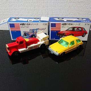 トミカ 外国車シリーズ ビッグリグレーサー&AMCぺーサー