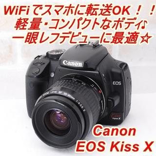 Canon - ★ 極上美品 初心者に超おすすめ♪  憧れのキヤノン一眼レフ Kiss X ★