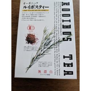 【未開封】オーガニック ルイボスティー ティーパック(茶)