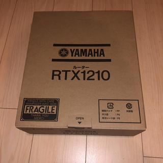ヤマハ(ヤマハ)のあけほむさん専用 RTX1210 新品(PC周辺機器)
