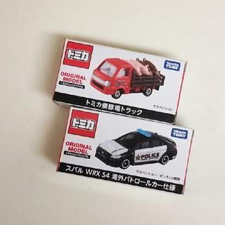 Takara Tomy - オリジナル◆養豚場トラック&海外パトカー セット