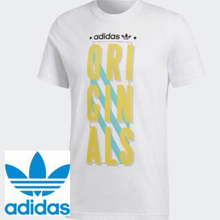 アディダス(adidas)の値下げ可能 新品未使用 アディダスオリジナルス M Tシャツ(Tシャツ/カットソー(半袖/袖なし))