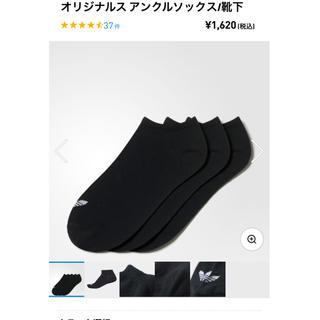 アディダス(adidas)の5枚組 アディダスオリジナルス ソックスセット (ソックス)