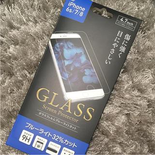 iPhone 6 6s 7 8 ガラス フィルム♡ アイホン 画面 保護 ♡