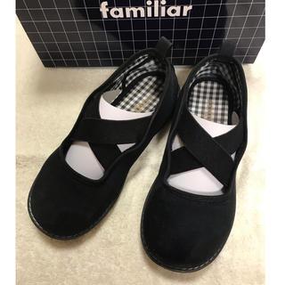 ファミリア(familiar)のファミリア  ブラック 靴 18cm(スリッポン)