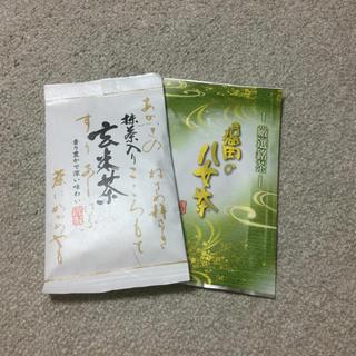 八女煎茶・抹茶入り玄米茶セット