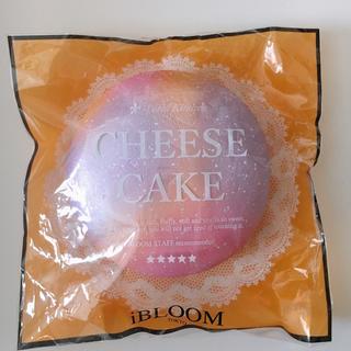 ブルーム(BLOOM)のブルーム スクイーズ  ミニチーズケーキ (その他)