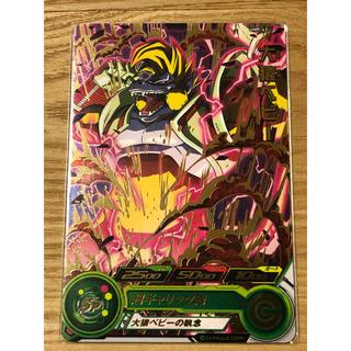ドラゴンボール - ドラゴンボールヒーローズ 大猿ベビー