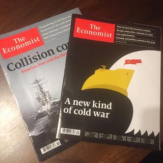 The Economist エコノミスト最新号 2冊セット