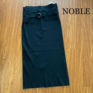 ノーブル(Noble)の❣︎新品未使用 NOBLE タイトスカート サッシュベルト❣︎(ロングスカート)