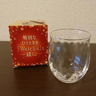 トウヨウササキガラス(東洋佐々木ガラス)の【新品】ウェルチ グラス(グラス/カップ)