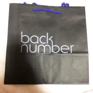 バックナンバー(BACK NUMBER)のback number バックナンバー グッズ 購入 特典 ショップ バッグ(ミュージシャン)