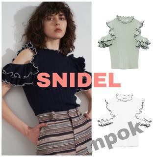 snidel - オープンショルダーフリルニットプルオーバー