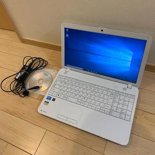 東芝 - TOSHIBA B352 ホワイト 美品 SSD搭載