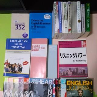 英語関連書籍セット、バラ可能