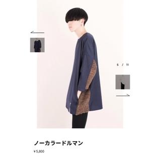 はらぺこ商店ノーカラードルマン(シャツ/ブラウス(長袖/七分))