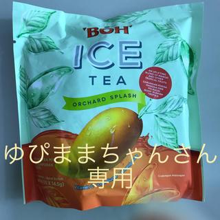 ゆぴままちゃんさん専用(茶)