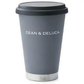 ディーンアンドデルーカ(DEAN & DELUCA)の新品未使用 ディーンアンドデルーカ サーモタンブラー  チャコールグレー(タンブラー)