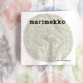 マリメッコ(marimekko)の[新品未開封] マリメッコ ペーパーナプキン(テーブル用品)