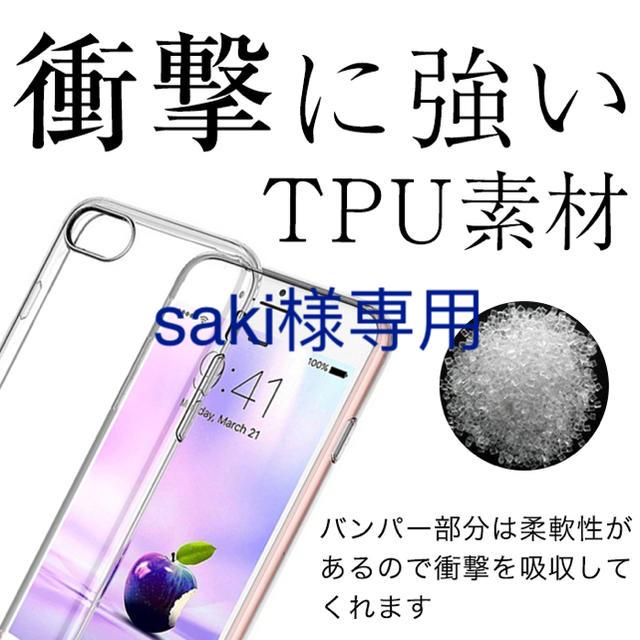 プラダ iphone8 カバー 財布 | ソフトクリアケースの通販 by 星の鑑賞|ラクマ