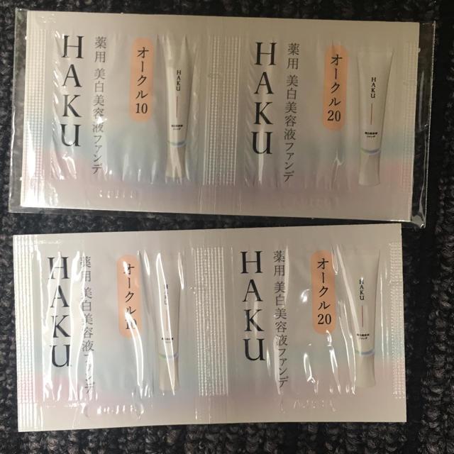 H.A.K(ハク)のHAKU 薬用 美白美容液ファンデ コスメ/美容のベースメイク/化粧品(ファンデーション)の商品写真