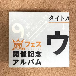嵐 - ウラアラマニア 嵐 CD