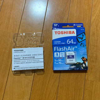 東芝 - TOSHIBA flashair 64GB