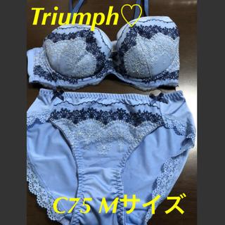 トリンプ(Triumph)のTriumph トリンプ ブラ ショーツ セット C75 Mサイズ(ブラ&ショーツセット)