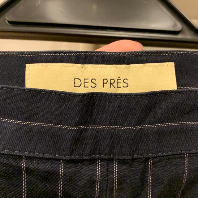 DES PRES(デプレ)のDES PRES[タックパンツ]ストライプ レディースのパンツ(クロップドパンツ)の商品写真