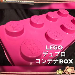 Lego - LEGO デュプロ コンテナボックス デュプロケース ローズ&ピンク