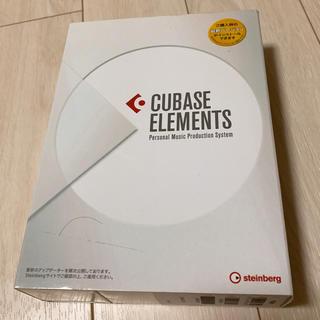 ELEMENT - [新品]CUBASE ELEMENTS